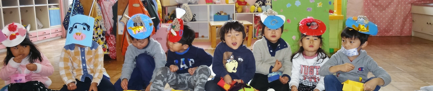 埼玉県川越市の幼稚園、学校法人根本学園かすみ幼稚園